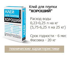 pic1_28112014122342[1]