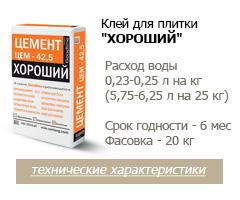 pic1_28112014122349[1]