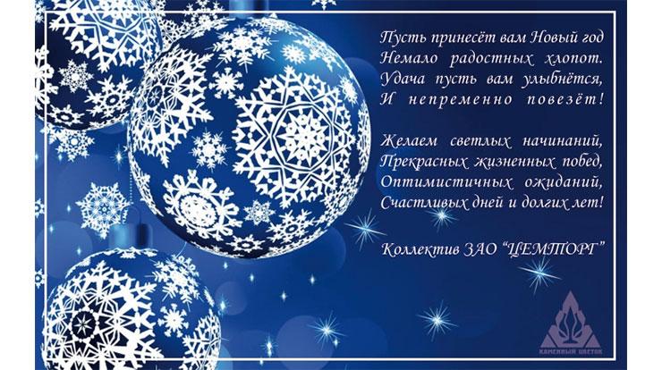 pic2_26012015155219[1]